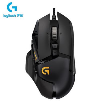 游戏鼠标什么牌子好用?罗技G502游戏鼠标怎么样?-1