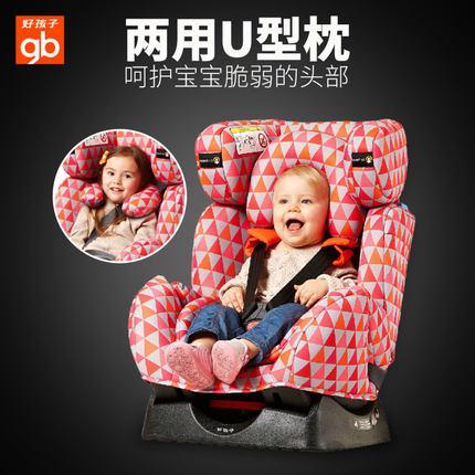 gb好孩子CS558儿童安全座椅怎么样?质量好不好?-1