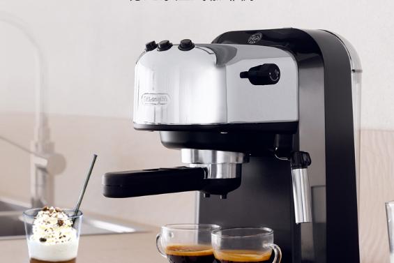 德龙(Delonghi)咖啡机什么时候创立?需求量大吗?-1