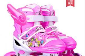 小状元轮滑鞋质量怎么样?-1