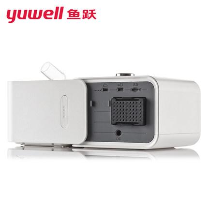 鱼跃YH-560全自动呼吸机好不好用?睡觉打呼用着能缓解么?-1