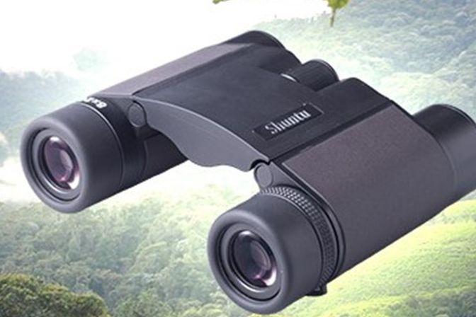 哪种望远镜好?胜途(shuntu)8x20ED望远镜好吗?适用范围呢?-1