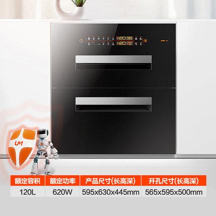 um/优盟 ZTD120-UX312嵌入式消毒柜怎么样?好不好用?-1