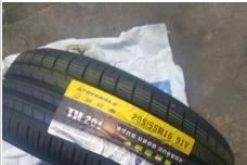 三角轮胎质量如何?是国产品牌吗?-1