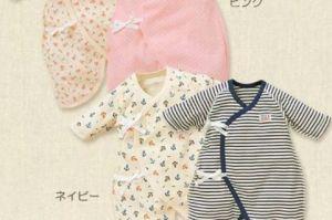 日本新生儿衣服品牌推荐?值得推荐的有哪些品牌?-2