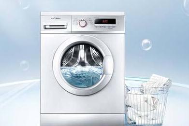 美的洗衣机怎么样?美的全自动洗衣机好用吗?-1
