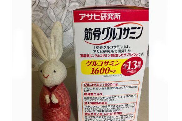 日本软骨素有用吗?ESTA 氨糖软骨素和Asahi筋骨软骨素那个好?-1