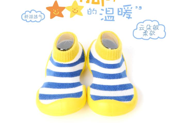 1岁以内宝宝学步鞋品牌推荐?ggomoosin软底学步鞋穿着舒适吗?-1