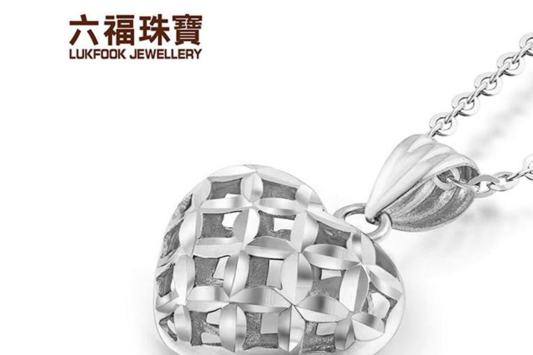 六福珠宝项链款式推荐?六福镂空心项链怎么样?-1