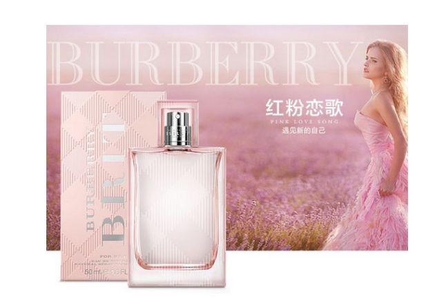 burberry哪款香水好?Burberry粉红恋歌香水好闻吗?-1