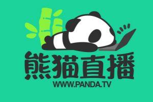 王思聪旗下熊猫直播被指资金链紧张 主播出走员工离职诉讼缠身-2
