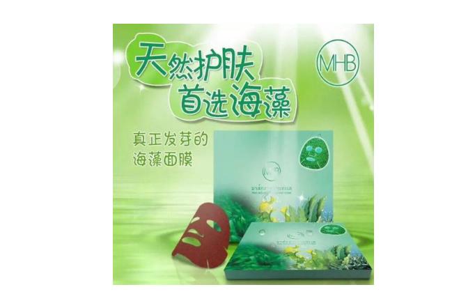 海藻面膜怎么用?泰国MHB海藻面膜好用吗?-1