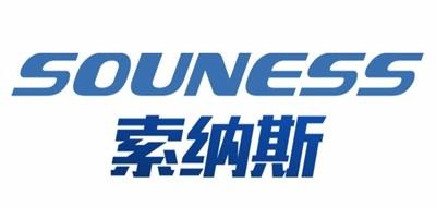 SOUNESS是什么牌子_索纳斯品牌怎么样?