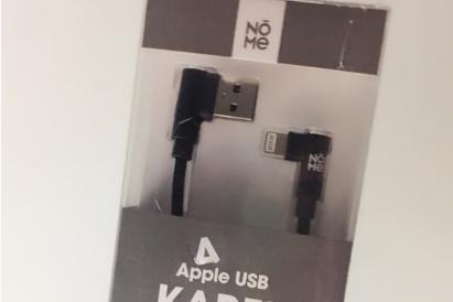 nome苹果数据线可以高速充电吗?价格多少?-1