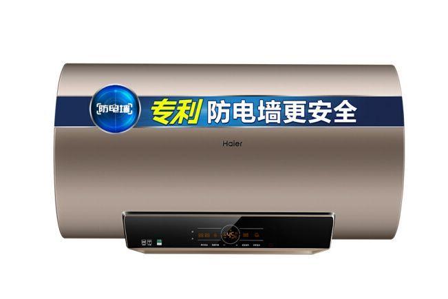 海尔储水式电热水器哪款好?哪款值得买?-1