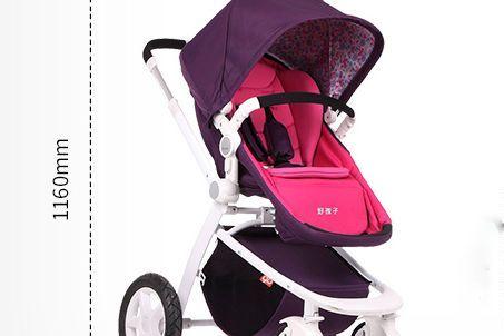 好孩子婴儿推车哪款比较好?好孩子婴儿推车怎么选?-1