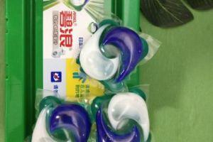 碧浪洗衣凝珠怎么使用?一次用一颗够吗?-1