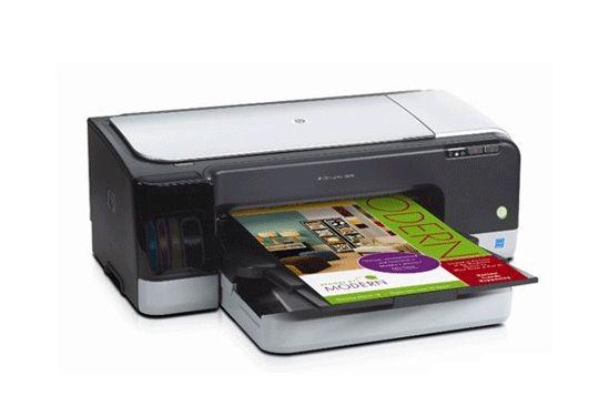 惠普彩色打印机1112报价?惠普打印机1112安装?-1