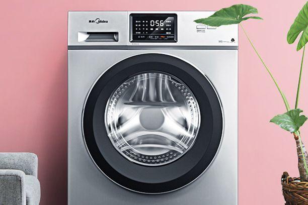 美的全自动洗衣机排行推荐?美的全自动洗衣机哪款好?-3