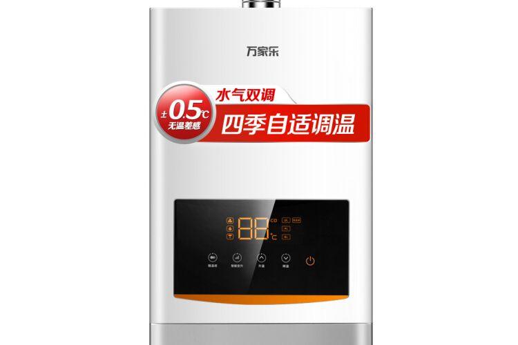 万家乐燃气热水器哪款好?万家乐燃气热水器哪款值得买?-2