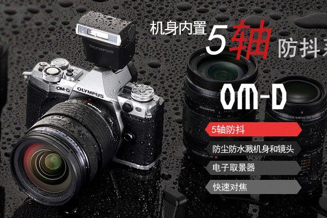 奥林巴斯(Olympus)相机型号?奥林巴斯相机多少钱?-2