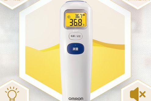 欧姆龙电子体温计哪款好?欧姆龙电子体温计型号推荐?-2