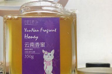 云南香蜜的蜂蜜什么口感?是养生类的蜂蜜吗?-1