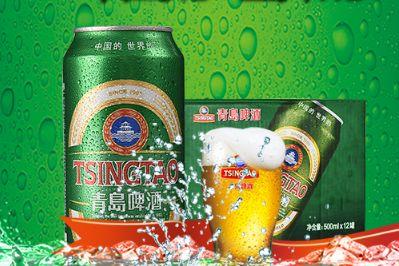 青岛啤酒有哪些?青岛啤酒推荐几种?-1