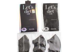 lets diet口罩多少钱?值得买吗?-1