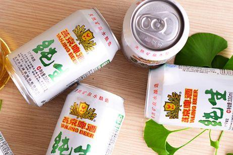 燕京啤酒有哪几种?燕京啤酒推荐几款?-1