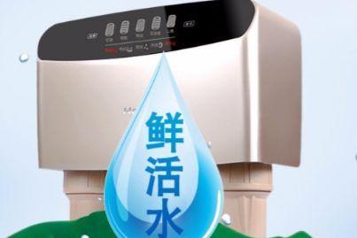 海尔净水器哪款好?海尔净水器哪款值得买?-2