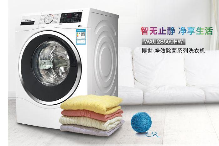 博世洗衣机好吗?博世洗衣机哪款好?-2