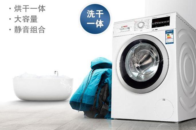 博世洗衣机好吗?博世洗衣机哪款好?-3