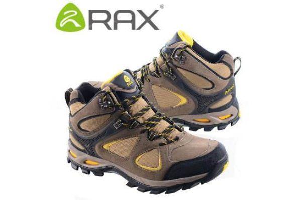 rax户外鞋怎么样?rax户外鞋包裹性如何?-1