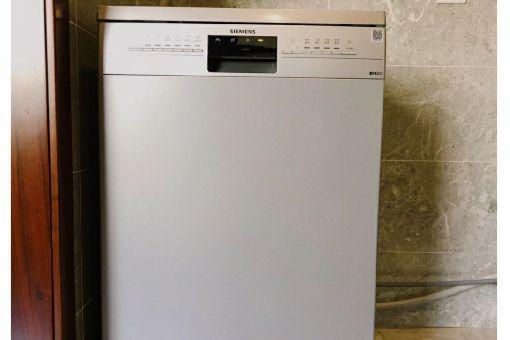 西门子独立式洗碗机工作时震动大吗?推荐吗?-1