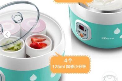 小熊酸奶机好用吗?价格多少?-1