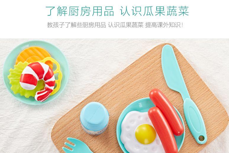 佳奇(Jia Qi)儿童厨房玩具套装怎么样?哪个牌子好?-1