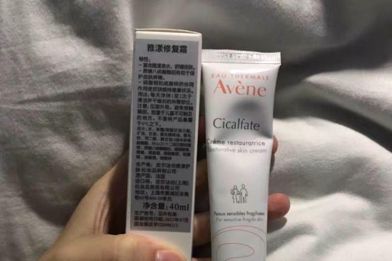 油性敏感性皮肤该用什么护肤品好?-1