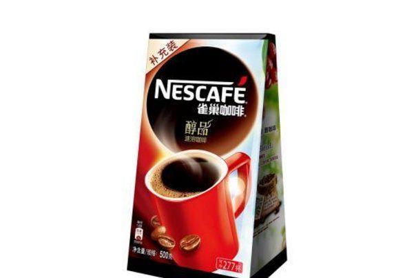 喝雀巢醇品咖啡瘦了?雀巢醇品黑咖啡没有咖啡因?-1