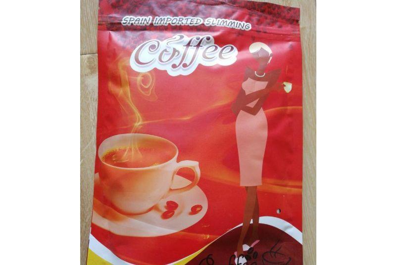 西班牙咖啡减肥安全不?西班牙咖啡减肥推荐?-3