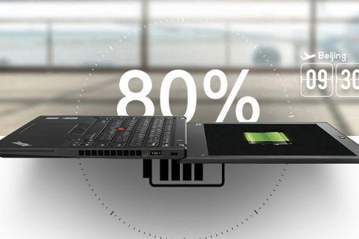 联想ThinkPad笔记本如何?联想ThinkPad笔记本测评?-2
