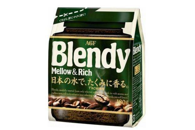 黑咖啡太苦怎么办?喝黑咖啡瘦的很厉害?-1