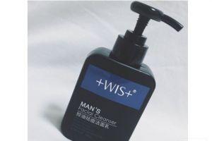 wis男士洗面奶好用吗?敏感肌可以用吗?-1