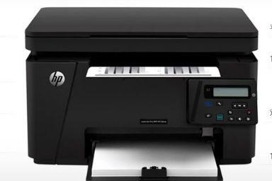 惠普打印机怎么选?惠普打印机型号推荐?-1