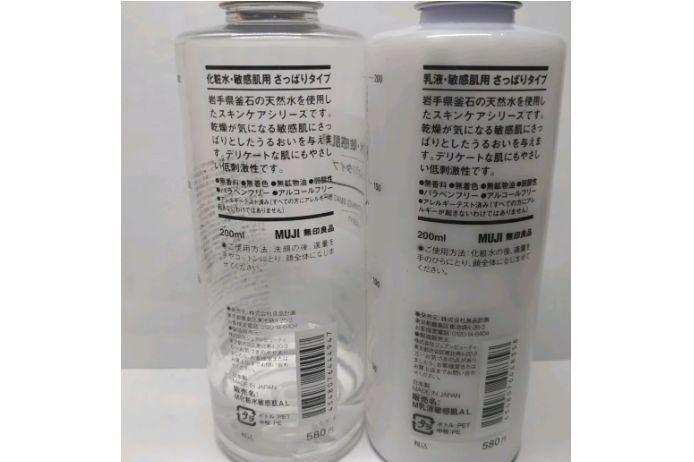 无印良品清爽型水乳开箱 分享使用感受-3