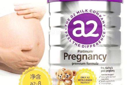澳洲A2孕妇奶粉怎么样?营养好吗?-1