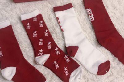 本命年必穿红内衣和红袜子,怎么选呢?-3