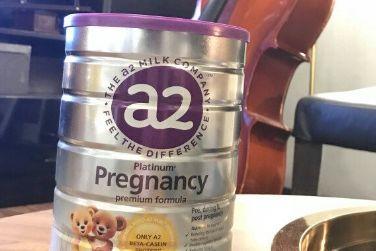 A2孕妇奶粉哪里好?有什么功效?-1