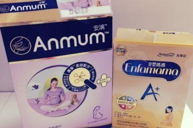 安满和美赞臣的孕妇奶粉对比?哪款好?-1