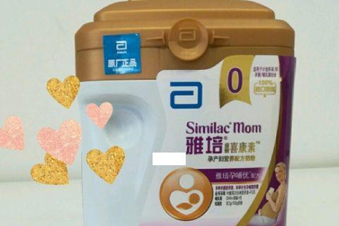 雅培金装喜康素奶粉如何?可以补充孕妇的叶酸吗?-1